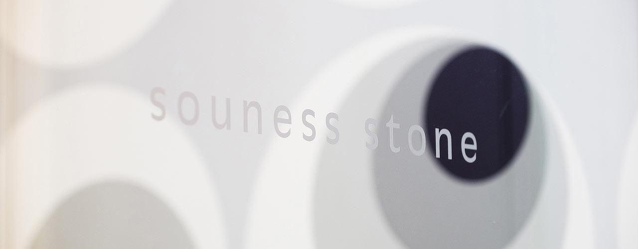 Contact Souness Stone